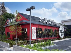 大阪王将習志野店 ホールの画像