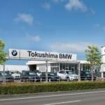 徳島BMW セールスコンサルタント