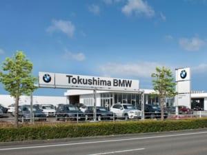 徳島BMW 営業職の画像