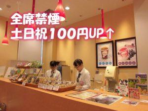 カフェ・ヴィサージュ沖浜店の画像