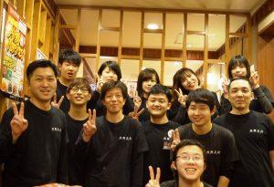 大阪王将徳島沖浜店 ホールの画像